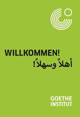 goetheinst_arabisch